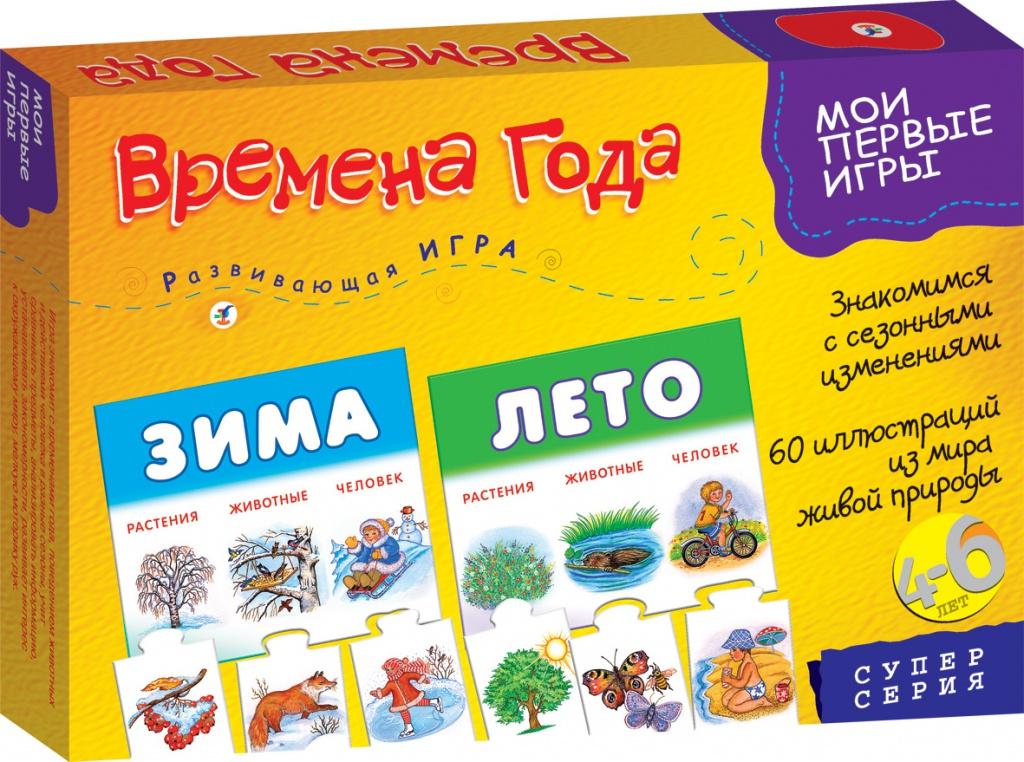 """Для малышей """"Времена года"""" 1117 купить в Санкт-Петербурге ..."""