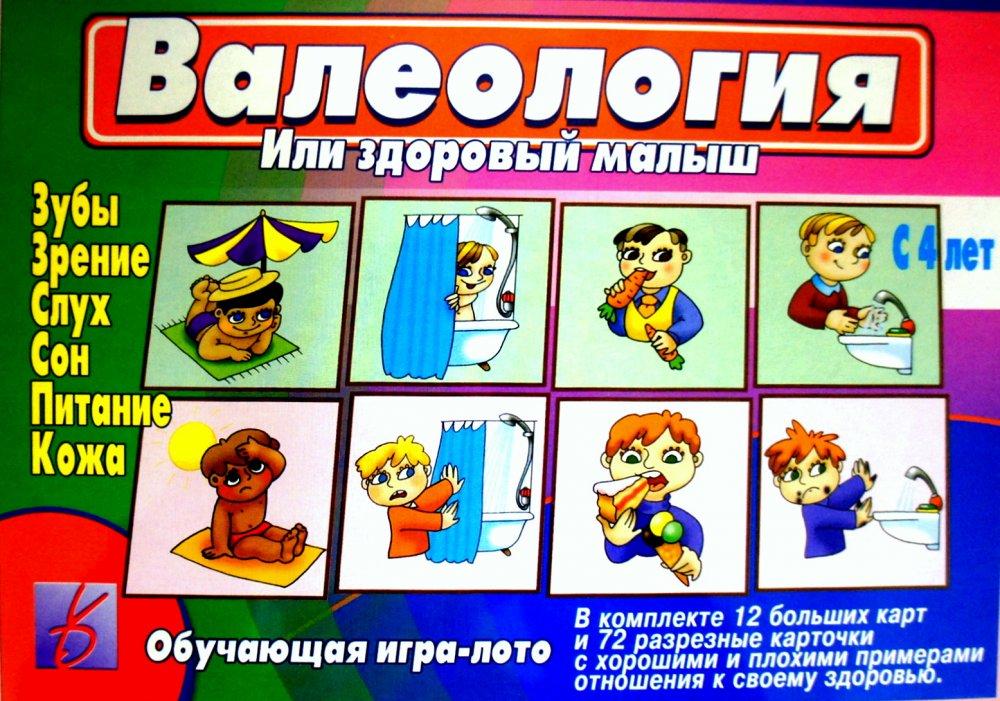Воробьи картинки для малышей самом