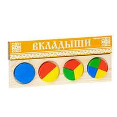 """Геометрия """"Круги"""" 7936 1"""