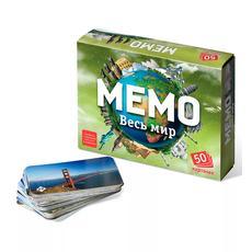 """Мемо """"Весь мир"""" (50 карточек) 7204 1"""
