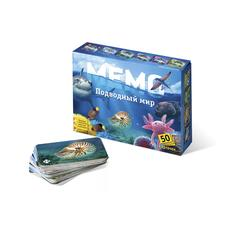 """Мемо """"Подводный мир"""" (50 карточек) 8032 1"""