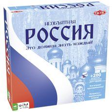 Необъятная Россия 53784 1