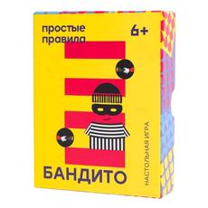 """Бандито"" РР-37 1"