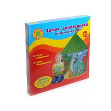 """Детская палатка """"Игровой домик"""" - палатка """"Замок динозаврика"""" дверь открывается 8317 1"""