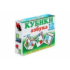 """Кубики """"Азбука для маленьких"""" 00702 1"""