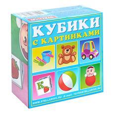 """Кубики в картинках 34 """"Игрушки"""" 0834 1"""