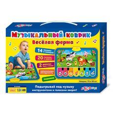 """Музыкальный коврик """"Веселая ферма"""" 1"""