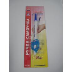 Тренажер ручка-самоучка для правшей АВ-4783 1