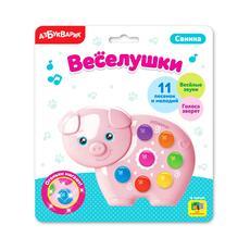 """Веселушки """"Свинка"""" 1"""
