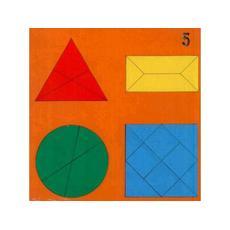 Весёлая геометрия №5 (Оксва) 1