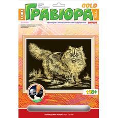 """Гравюра """"Персидская кошка"""" (золото) Гр-056 1"""