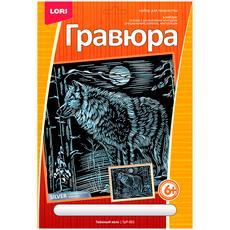 """Гравюра большая с эффектом серебра """"Таежный волк"""" ГрР-001 1"""