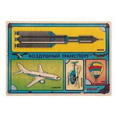 Рамка-вкладыш Транспорт воздушный (Оксва) 1