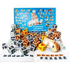Кубики Зайцева СОБРАННЫЕ (синяя коробка, картон) 1