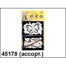 """Гравюра для малышей """"Сюрприз"""" в ассортименте 2 шт. 45178 1"""