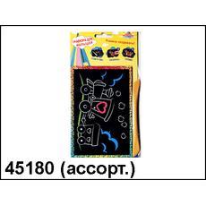 """Гравюра для малышей """"Сверкающая"""" мал. в ассортименте 45180 1"""