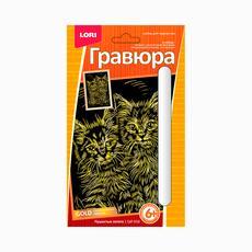 """Гравюра малая с эффектом золота """"Пушистые котята"""" ГрР-016 1"""