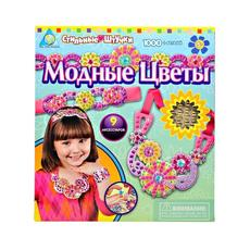 """Мозаика """"Модные цветы"""" 1000 дет. , 9 аксессуаров 64396 1"""