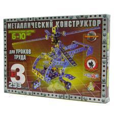 Конструктор металл. №3 05062 293 дет. 1