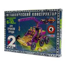 Конструктор металл. №2 05061 223 дет. 1