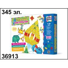 Магнитный конструктор 345 элем. в коробке 36913 1