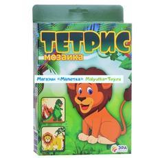 """Тетрис - мозаика """"Динозавр и лев"""" C-378 1"""