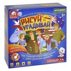 """Настольная игра викторина """"Рисуй и угадывай"""" 8104/100624918 1"""