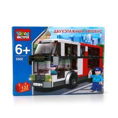 """Конструктор """"Двухэтажный автобус"""" 132 дет 5502-R 1"""
