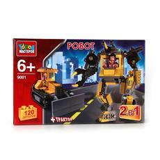 """Конструктор """"2 в 1 Робот+Трактор"""" 120 дет 9001-R 1"""