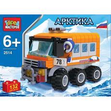 """Конструктор """"Арктика: полярный вездеход"""" с фигурками 2514-R 1"""