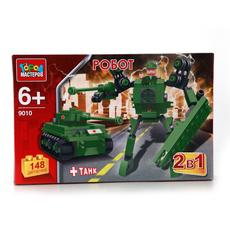"""Конструктор """"2 в 1 Робот+Танк"""" с фигуркой 9010-R 1"""