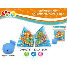 Книжка для купания с игрушкой 7500100647976 1