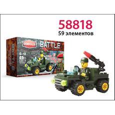 Конструктор ''Универсальный солдат'' 59 эл. 58818 1