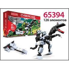 """Конструктор """"Tyranodrone"""", 126 эл. 65394 1"""