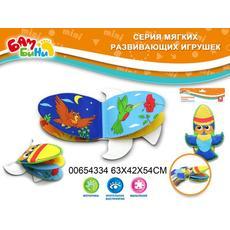 Книжка-перчатка для купания 7510/00654334/EH80324R 1