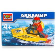 """Конструктор """"Аквамир: аквалангист на скутере"""" 3302-R 1"""