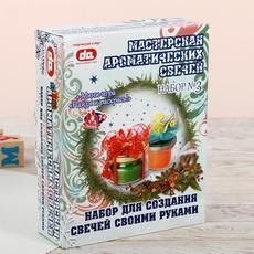 """Дети Набор ароматических свечей """"Новогодний"""" да23003 1"""