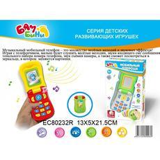 Мобильный телефон свет/звук, бат. 100625993 1