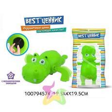 Заводная игрушка водоплавающая в асс-те 50420/100794574 1