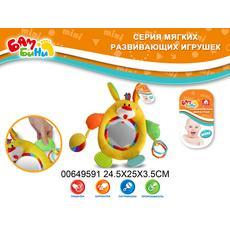 Мягкая игрушка с зеркальцем 7581/00649591 1