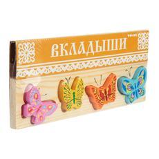 "Доска-вкладыш ""Бабочки"" 471 1"