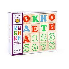 """Кубики 20 эл. """"Алфавит с цифрами"""" 2222-2 1"""