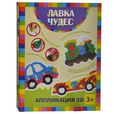 "Аппликация 3D ""Транспорт"" 18257 1"