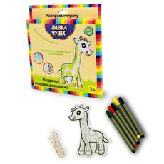 """Набор для раскр. надувной игрушки (текстиль) """"Жираф"""" 24537 1"""