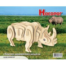 Белый носорог (дерево) М018 1