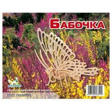 Бабочка (дерево) Е004 1