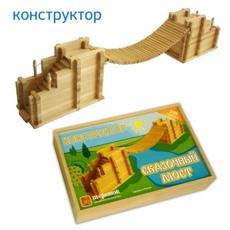 """Конструктор """"Сказочный мост"""" 241эл. 609 1"""