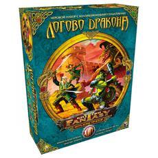 "Битвы Fantasy ""Логово дракона"" 00344 1"