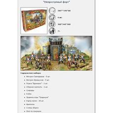 """Битвы Fantasy """"Неприступный форт"""" 00064 2"""