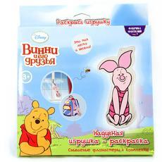 """Набор для раскрашивания надувной игрушки """"Хрюня"""" (Дисней) текстиль 33071 1"""
